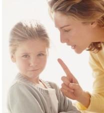 Искусство наказывать и прощать