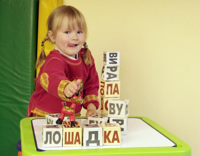 Свой бизнес: игры и пособия для обучения детей