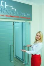 Стоматология в Харькове МистоДент