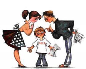Вредные советы родителям