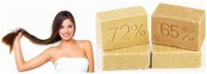 Проверенное средство – хозяйственное мыло