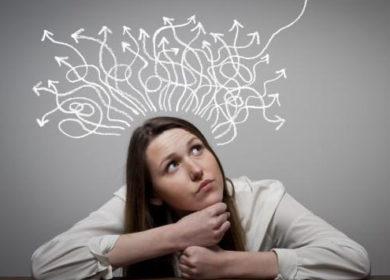 Мысли нас могут лечить