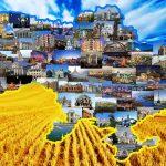 Украина стала привлекательной для туризма
